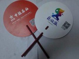 北京铆钉扇子厂家