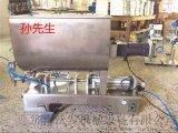 湖北长沙卧式膏体灌装机