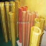 供应铜网10-350目黄铜网 手机信号屏蔽专用磷铜网