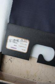 精纺毛、涤面料cx28008/6