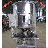 500KG加热立式干燥混料机规格