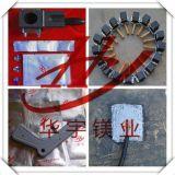 牺牲阳极铝热焊铝热焊剂铝热焊引火粉