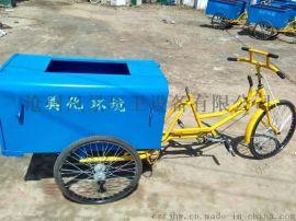 河南保洁三轮车 河北保洁三轮车 天津保洁三轮车 陕西保洁三轮车 北京保洁三轮车 厂家直销