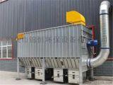如何合理的选择燃煤锅炉除尘器