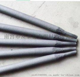纯镍Z308铸铁焊条【EZNi-1铸铁焊条不预热】EZNi-C1铸铁焊条抗裂
