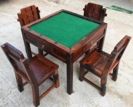 老船木家具全自动麻将桌四口机麻将机餐桌两用麻将机 实木麻将桌子