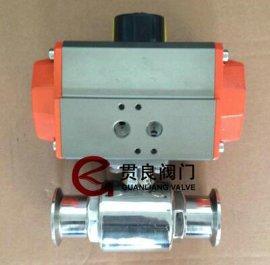气动卡箍球阀Q681F,卫生级快装球阀