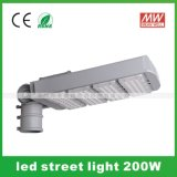 200W路灯 四模组压铸大功率LED路灯头 新款平板公路高杆路灯成品