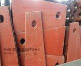 生产制造立管焊接单板-D11A型 CS3垂直管道双拉杆焊接管吊板立管焊接单板 朝阳弹簧支吊架、焊接单板、电厂附件、杂项代理