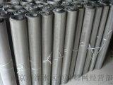 不鏽鋼網 不鏽鋼篩網 不鏽鋼絲網 不鏽鋼過濾網
