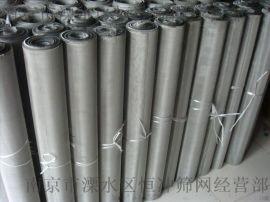 不锈钢网 不锈钢筛网 不锈钢丝网 不锈钢过滤网