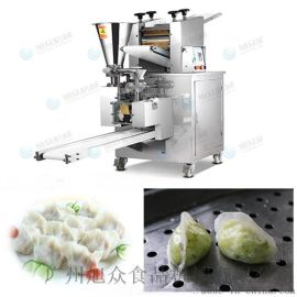 仿手工饺子机哪家好 小型饺子机厂家