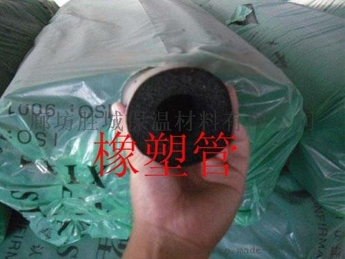 南京橡塑海绵制品强力促销