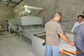 鑫弘50kw不锈钢木材微波烘干机