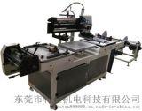 不幹膠標貼絲網印刷機PVC廠家  絲印機廠家 薄膜開關絲印機 商標絲印機 WQ4自動絲網印刷機