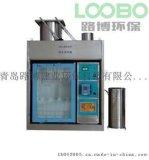 LB-SCJ-302(冷藏分段)型降水自动采样器