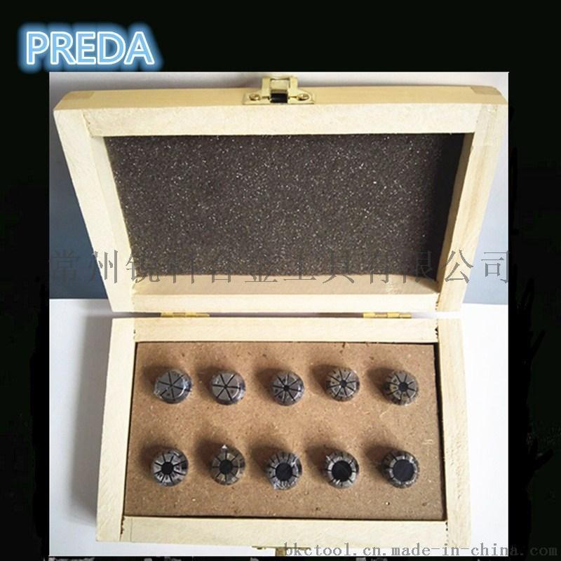 ER筒夹 ER32 15 16 17 18 19 20 ER套装 木盒套装