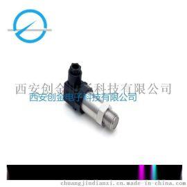 杭州食品厂压力变送器HK-620WQ平膜压力传感器价格
