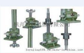 不锈钢高品质T形丝杆蜗杆