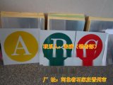 PVC腐蚀标志牌 PVC腐蚀标志牌规格 PVC腐蚀标志牌定制