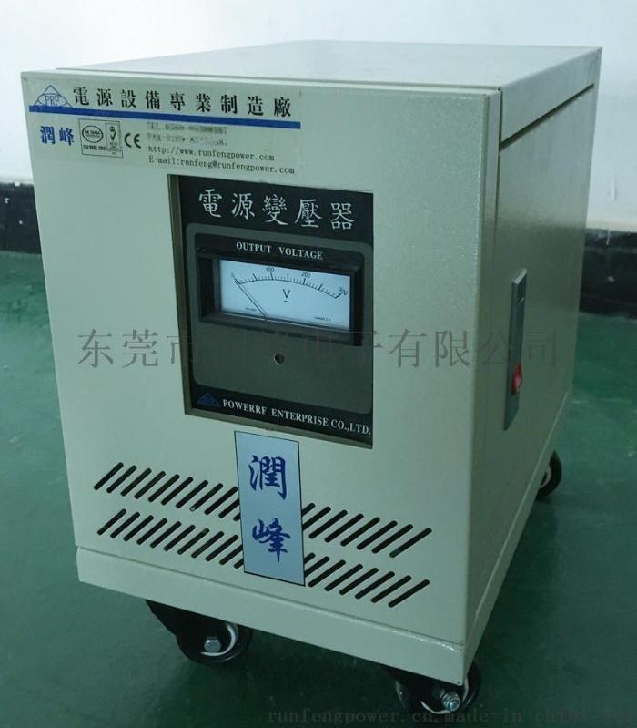 绝地零地电压变压器40kva 单相隔离 安全变压器 220V转380V 机床控制变压器