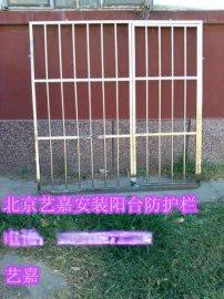 北京房山安装防护栏良乡安装不锈钢防盗窗阳台防盗网安装