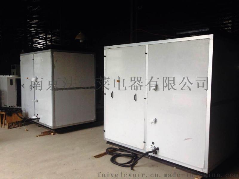 恆溫恆溼機方案 水產品冷凍庫恆溫恆溼機