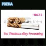 廠家HRC65度德國進口超硬不鏽鋼專用4刃鎢鋼銑刀 鈦合金銑刀