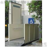 陝西省殘疾人家庭加裝無障礙升降平臺輪椅電梯
