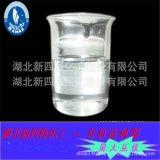 钢厂水口滑板粘接剂|高温硬质粘接剂