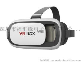 虚拟现实VR头戴式3D视频眼镜谷歌盒子塑料版本3d眼镜