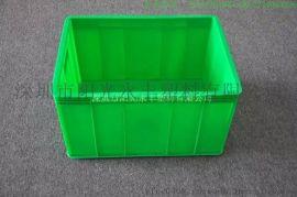 厂价直销6号方盘各类塑料周转箱/箩塑料托盘永丰制造AAA级产品