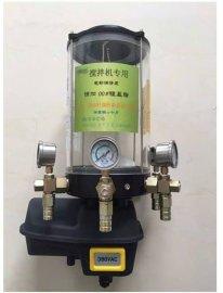 厂家  EG-1型四出口电动油脂泵 工程机械自动黄油泵润滑泵注油机