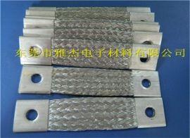 【厂家直销】母线槽铜软连接、软连接铜带编织