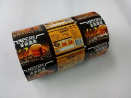 厂家定制批发自动包装卷膜 食品铝箔卷膜 卷膜包装袋
