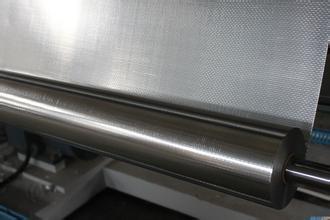 铝膜编织布复合包装材料