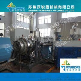 高效Φ110-315PE给水管材、燃气管材生产线设备