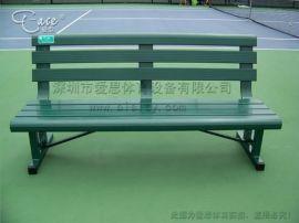 网球场铝合金休息椅AY-001 网球场休闲椅