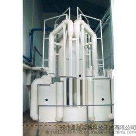 信阳游泳池水处理设备供应商|开封游泳馆循环水处理供应商|金瑞