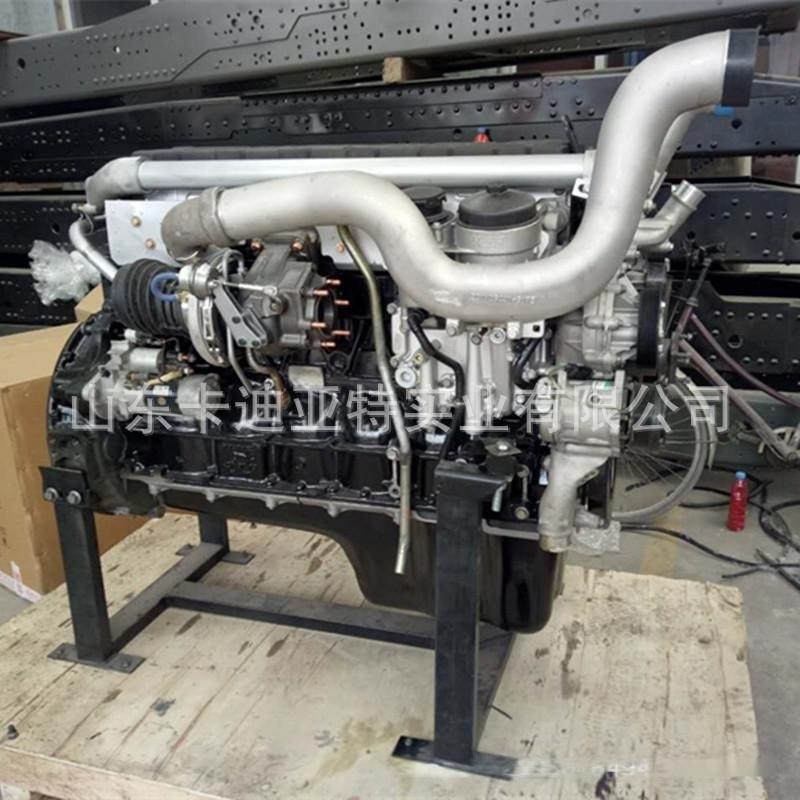 【潍柴270发动机潍柴动力WD61556发动机】价格 图片 厂家