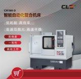 电主轴 斜床身排刀机 CXF360-G 浙江旨恒机床CLZ标配