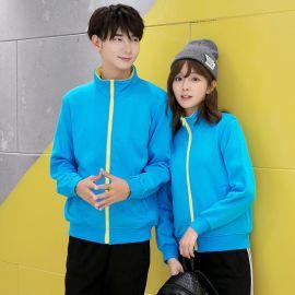情侣装韩版卫衣男学生潮班服加绒宽松休闲运动开衫外套可刺绣印刷