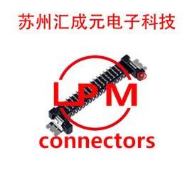 苏州汇成元电子现货供应I-PEX  20247-916E-01F**连接器