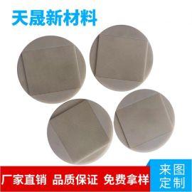 精加工氮化铝陶瓷 激光切割片来图加工定做厂家直销耐磨氮化铝