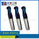 HRC65度2刃钨钢球头铣刀 整体式立铣刀 涂层刀具 接受非标定制