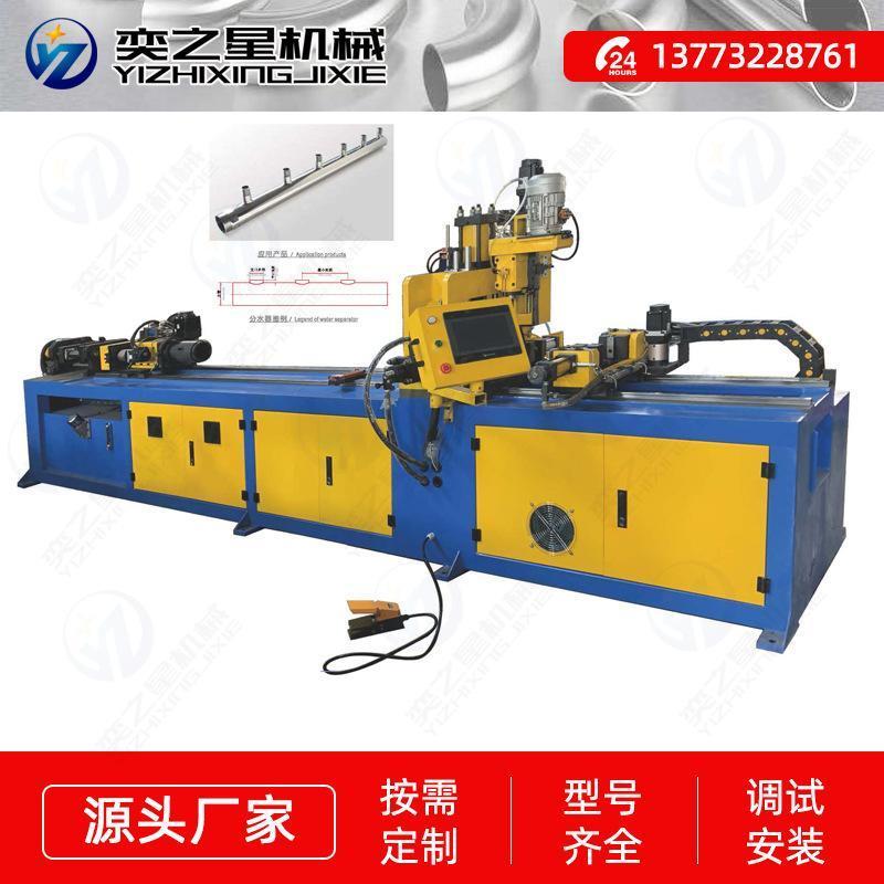 衝孔機 全自動縮管衝孔一體機 數控方管圓管衝孔機