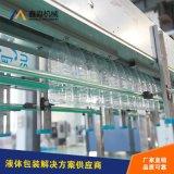 PET空瓶(無菌型)風道輸送線廠家 現貨供應