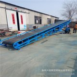 液壓升降式皮帶輸送機擋板式袋裝物料輸送傾斜式沙石輸送機