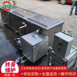 除油清洗机工厂直销工业多槽超声波清洗机 批量生产现货供应