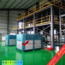 供应衡水反应釜降温用工业冷水机组 风冷式冷水机 工业用冷冻机组